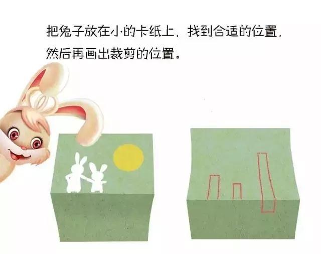 中秋节亲子手工:玉兔立体贺卡
